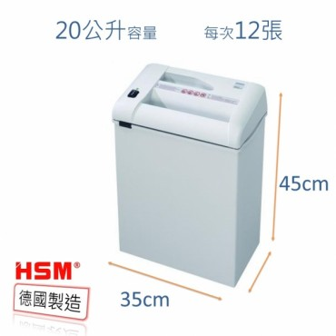 EBA 1121S Deskside Shredder 條狀碎紙機 ( 9-11張)