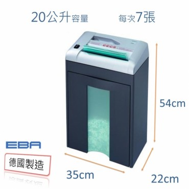 EBA 1123C Particle Cut Deskside Shredder 粒狀碎紙機 (5-6張)