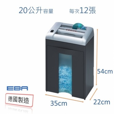 EBA 1125S Deskside Shredder 條狀碎紙機