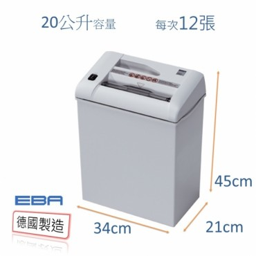 EBA 1120 S Deskside Shredder 條狀碎紙機  ( 9-11張)